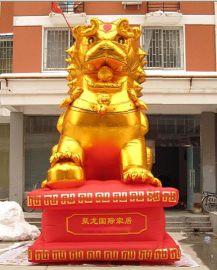 庆典婚庆狮子充气模型