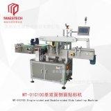 自动平面贴标机单双面侧面贴标机机油洗涤剂贴标签机械