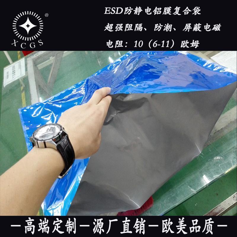 源厂直销一次性口罩独立包装用防静电防潮尼龙袋真空袋 MBB复合袋