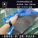源廠直銷一次性口罩獨立包裝用防靜電防潮尼龍袋真空袋 MBB複合袋