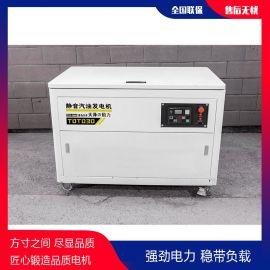 10kw汽油发电机带三相水泵型号