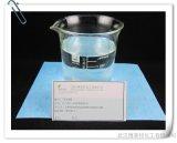 镀镍低泡润湿剂TC-EHS 2-乙基已基硫酸酯钠盐【月产20吨】