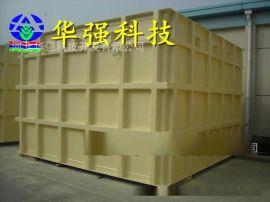 定做玻璃鋼酸洗槽 玻璃鋼鹽水槽 特種玻璃鋼酸鹼槽河北廠家
