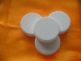 三氯异氰尿酸(强氯精)