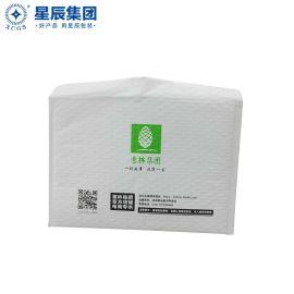 工厂直销昆山珠光膜气泡袋防水防震服装快递袋泡沫袋包装信封袋