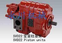 液压泵马达总成及配件(FR45/60/65/80/85)