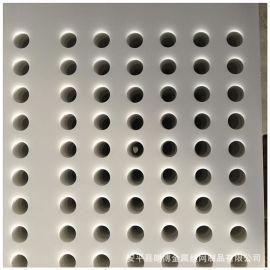 工厂塑料洞洞板 pp塑料网眼板 食品级塑料打孔板