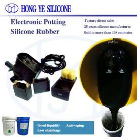供应电子产品密封硅胶 缩合型液体灌封胶