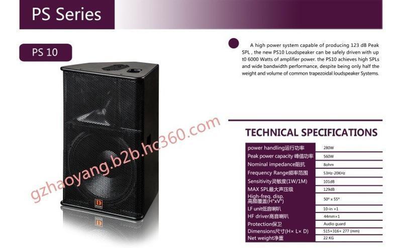 DIASE      力素PS音箱  供应PS10力素音箱 KTV音箱