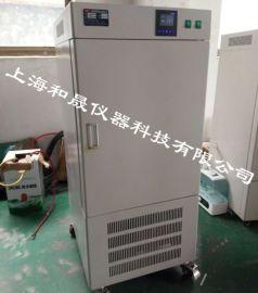 【智能低温生化培养箱】80L微电脑控制培养箱生化培养箱厂家供应