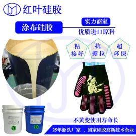 高透明的服裝商標膠