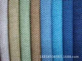 空变阳离子仿麻沙发布,染色涤纶仿麻装饰布,素色平板仿麻窗帘布