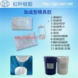 室温硫化高透明液体模具硅胶