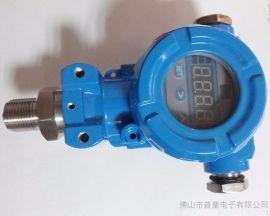 普量PT500-581 電子壓力開關 開關型壓力感測器 電子液壓開關
