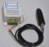 西安燃信熱能長期供應燃燒控制設備RXZJ系列火焰檢測控制器