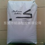 耐低溫PC合金塑料 PC/ABS C1200HF/低溫延性/耐熱合金