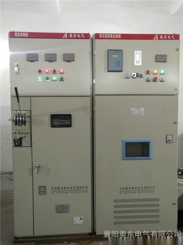 800KW高压电机软启动器采用敷铝锌板柜体