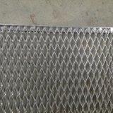 菱形孔鋁板網 鋁板幕牆裝飾網 鋁板網