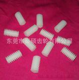 小模数POM塑料蜗杆M0.6*¢8.8*17L*¢1.9耐磨损低噪音价格优