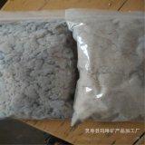 供应保温砂浆用报纸纤维 腻子粉用木质纤维