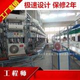 掛機空調流水線家用空調裝配流水線
