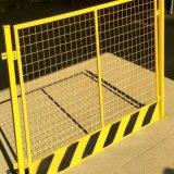 基坑围栏 厂家现货工地施工安全防护基坑护栏 铁路临边防护网定制
