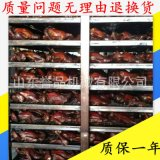 熟食山东特产烧鸡烟熏炉 加工定制烧鸡烘烤上色烟熏炉品质保证