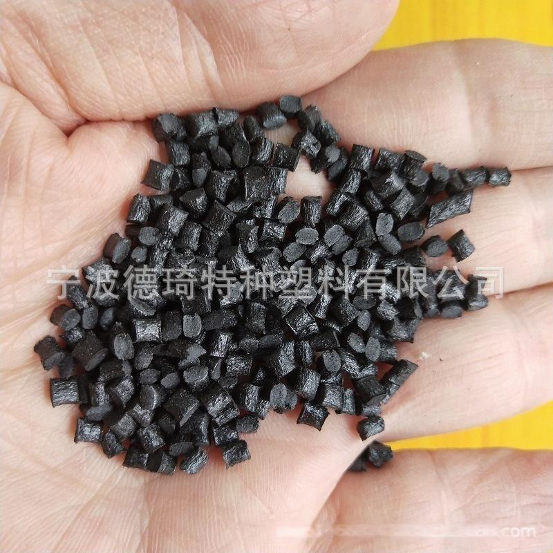 聚醚醚酮改性料 PEEK 450CA30 碳纤维增强30 高机械强度 高韧性