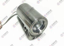 不锈钢视镜 24V 50w不锈钢射灯 法兰视镜专用射灯 304视镜灯