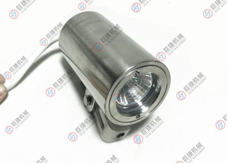 不锈钢24V 50w不锈钢射灯 法兰视镜专用射灯