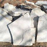 石材廠家直銷 白砂岩板岩石材 外牆石材--白砂岩毛光板外牆磚