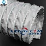 耐高温风管,阻燃排风管,耐400度夹布伸缩通风软管环保  275mm