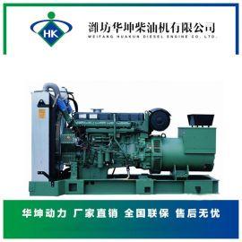 沃尔沃200kw柴油发电机组TAD734GE发动机型号