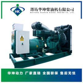 沃尔沃400KW柴油发电机组价格TAD1641GE发动机型号全国联保