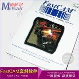 FastCAM专家版钢板自动套料软件