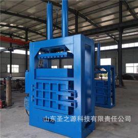 小型全自动打包机 稻壳/秸秆/废纸箱打包机 立式液压打包机