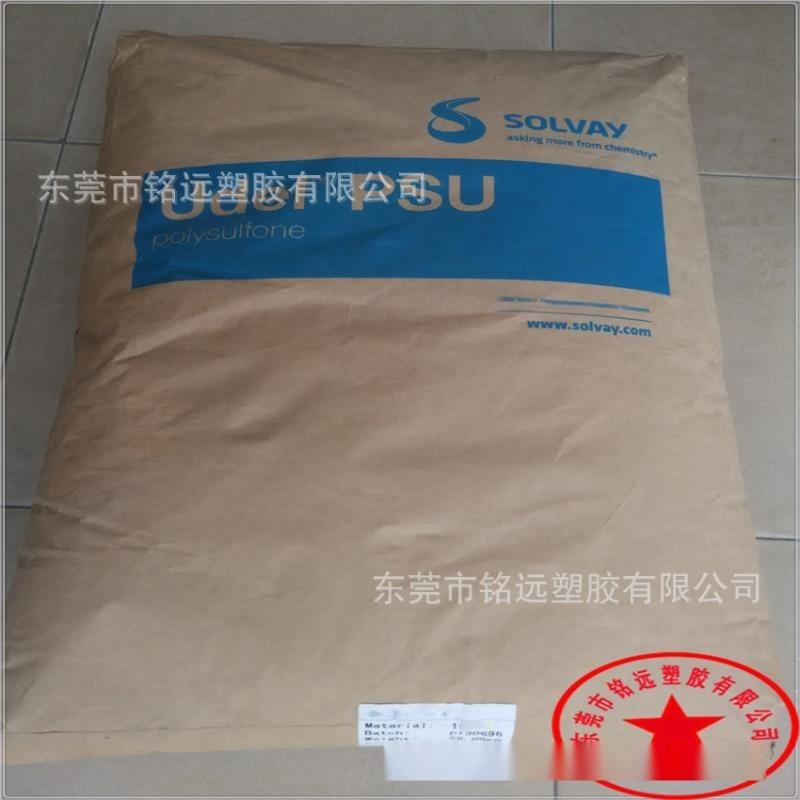 光学级聚砜 抗老化 用于光学级 PSU/美国苏威/P-3700