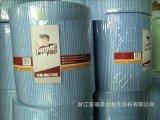 优质多用途竹纤维水刺清洁抹布生产厂. 新价供应竹纤维水刺清洁布