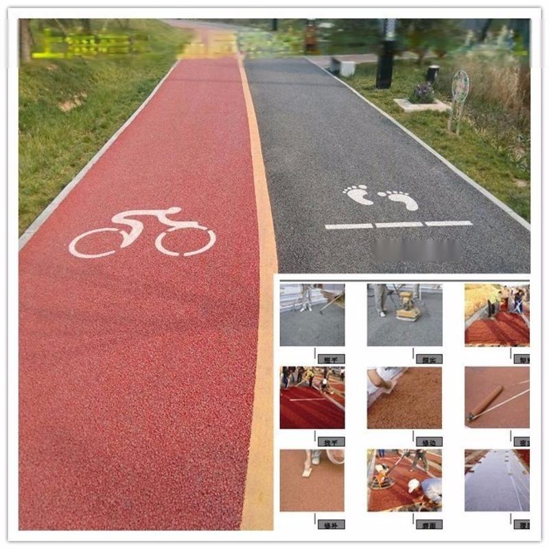 透水混凝土增强剂、彩色透水砼胶结剂彩色混凝土路面材料胶结料 透水混凝土外加剂