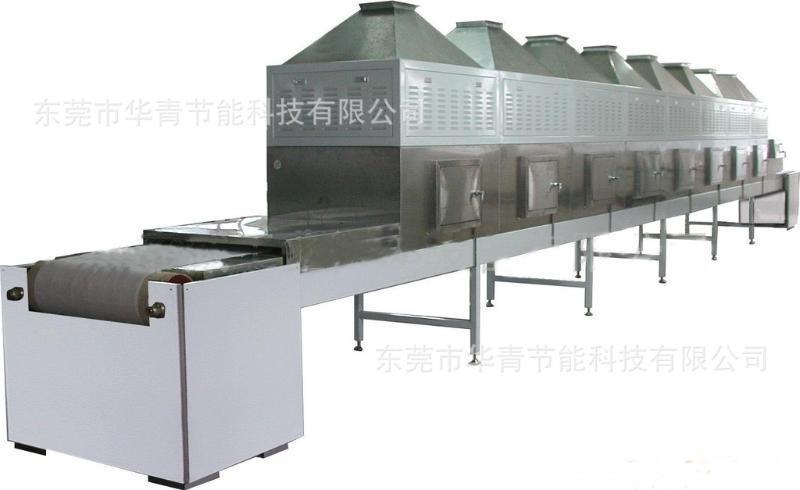 氢氧化镍微波干燥设备 粉体高温还原 隧道式微波干燥机优惠价格