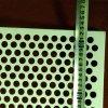 圆孔洞洞板 铝板冲孔网 装饰冲孔网