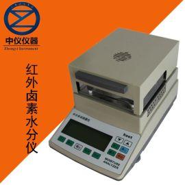 红外线快速水分测定仪 纸张水分仪 卤素水分仪