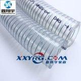 鑫翔宇批发PVC透明钢丝增强软管, 卫生级无味耐高低温软管25/33