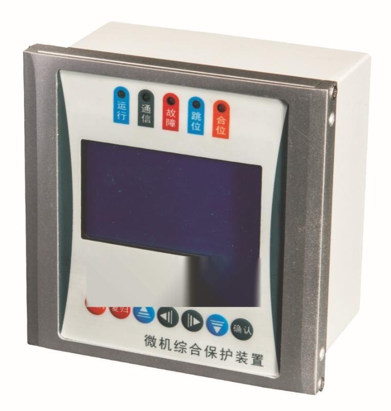 LEF700型微機保護測控裝置廠家直銷710/720/750/760