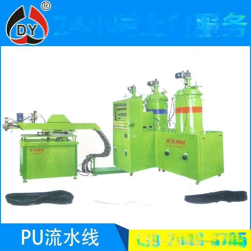 東友品牌 廠家生產 pu流水線 各種自動pu流水線生產加工機械