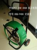 带盘车(KBQ-P200,J406,G200)