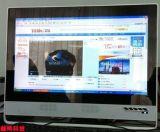 电脑电视一体机(1)