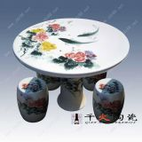 陶瓷桌凳,園林裝飾陶瓷桌凳