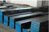 工刃具軸承鋼(52100)