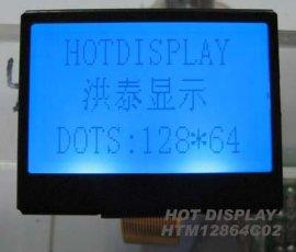 图型点阵LCM12864C2液晶模块